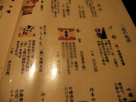 2010_0729ブログ0022