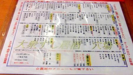 2010_0805ブログ0007