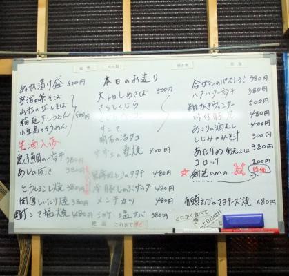 2010_0825ブログ0044