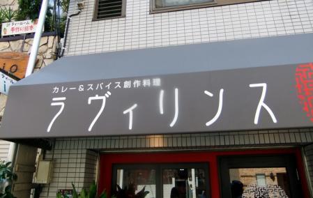 2010_0901ブログ0016