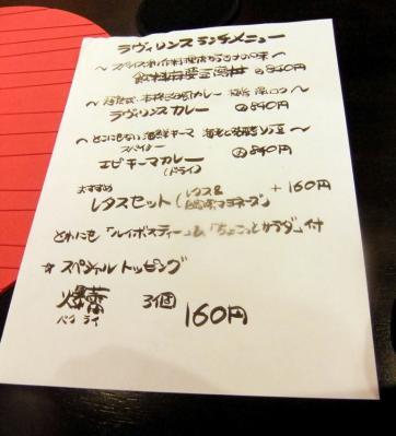 2010_0901ブログ0012