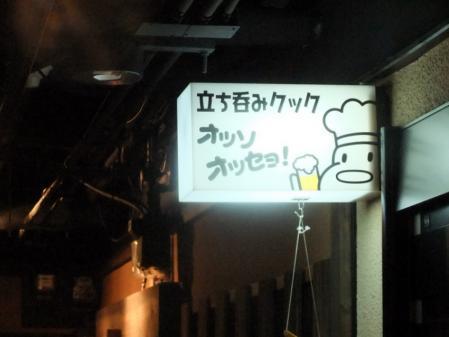 2010_0901ブログ0031