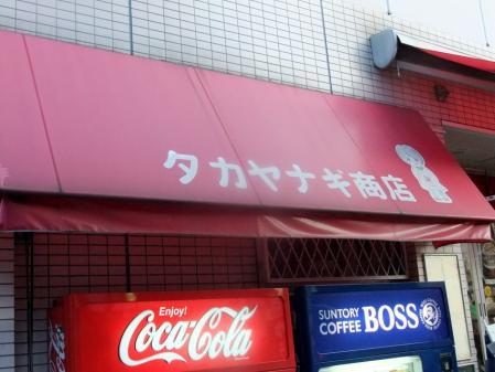 2010_0905ブログ0022