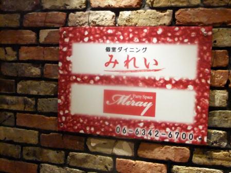 2010_0907ブログ0089