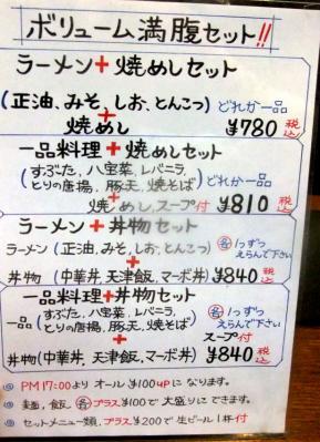 2010_0909ブログ0010