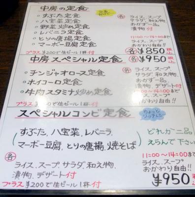 2010_0909ブログ0012