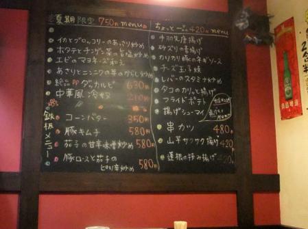 2010_0909ブログ0007