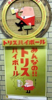 2010_0922ブログ0031