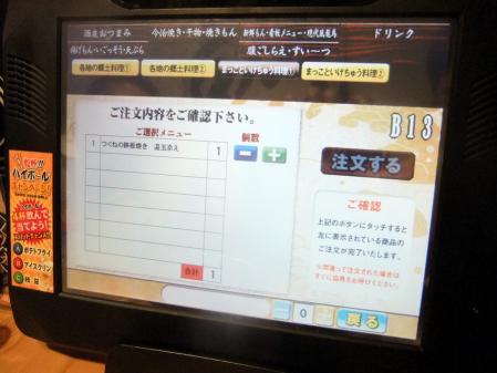 2010_0921ブログ0086