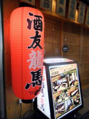 2010_0921ブログ0109