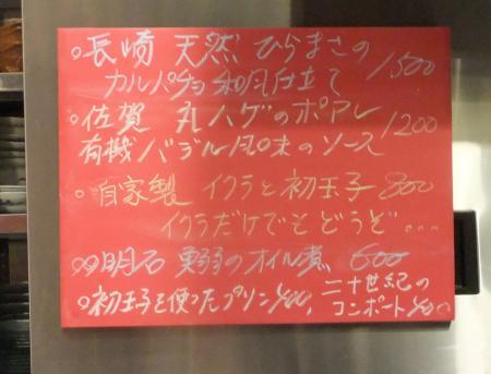 2010_0929ブログ0066