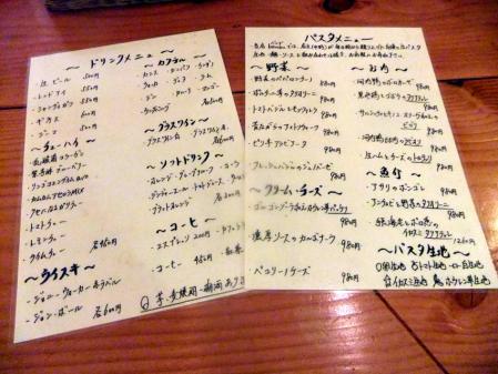 2010_1006ブログ0013