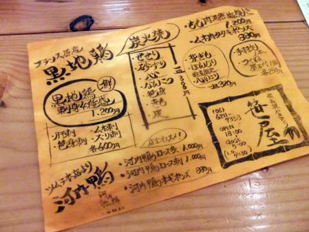 2010_1006ブログ0014