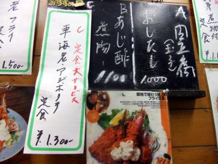 2010_1025ブログ0256