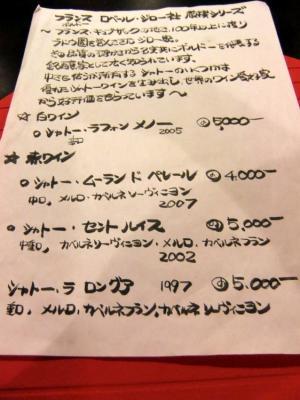 2010_1122ブログ0010