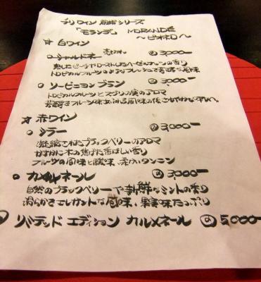 2010_1122ブログ0009