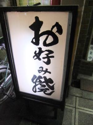 2010_1129ブログ0012
