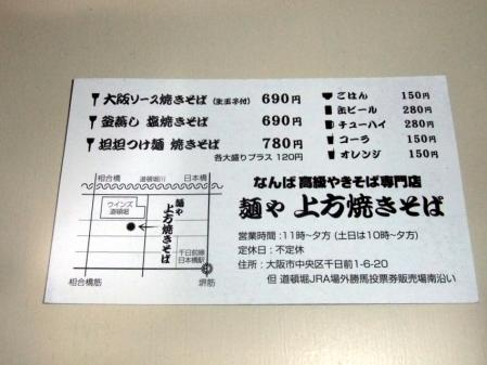 2010_1129ブログ0033