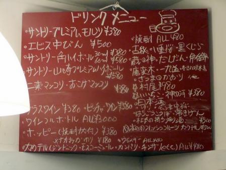 2010_0901ブログ0027