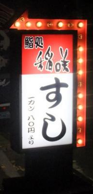 2010_1220ブログ0001