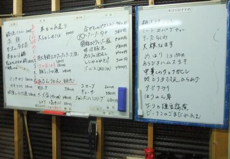 2010_1223ブログ0039