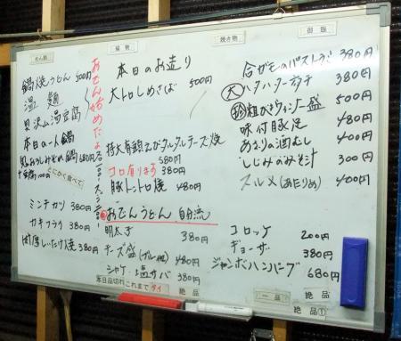2010_1223ブログ0040