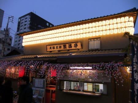 2010_01020012.jpg