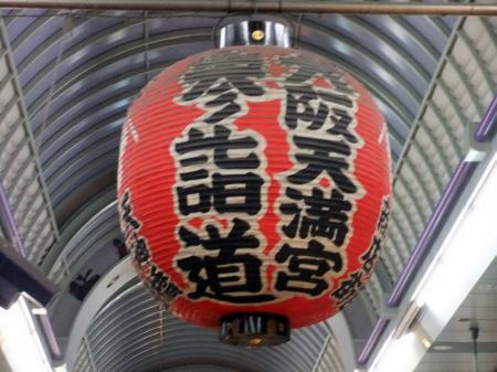 2010_01020014.jpg