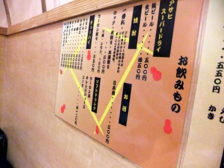 2010_01090118.jpg