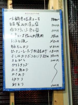2010_01140007.jpg