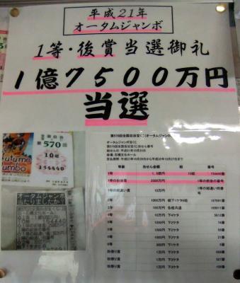 2010_01220099.jpg