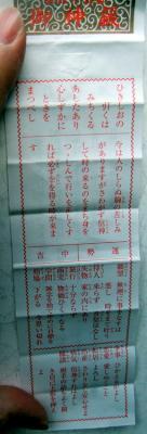 2010_01220102.jpg