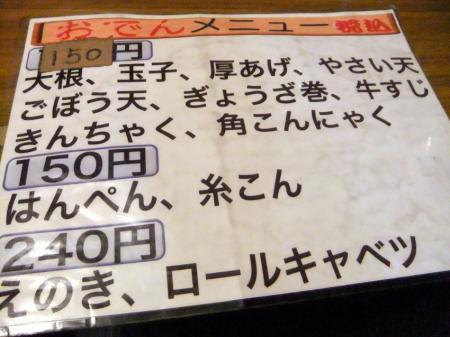 2010_01220130.jpg