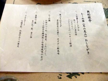 2010_02060023.jpg