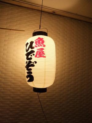 2010_02210126.jpg