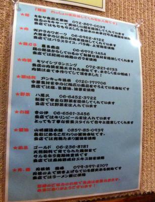 2010_02260008.jpg
