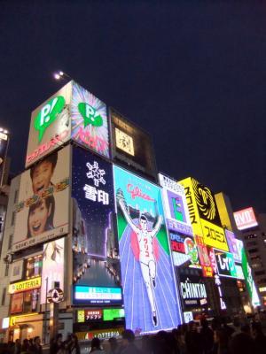 2010_03050018.jpg
