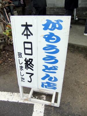 2010_03130023.jpg