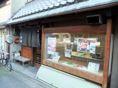 2010_04040136.jpg