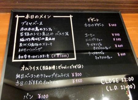 2010_04260058.jpg