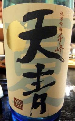 2010_05210047.jpg