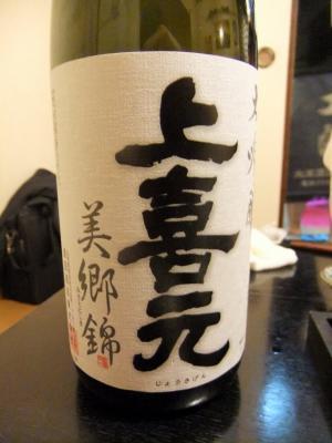 2010_05210068.jpg