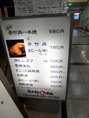 2010_05250007.jpg