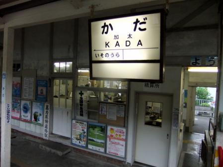 2010_06080060.jpg