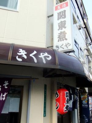 2010_0622linda0012.jpg