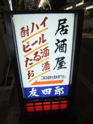 2011_0104ブログ0031