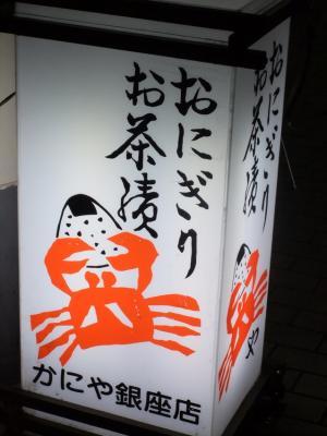 2011_0104ブログ0033