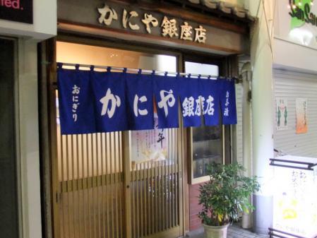 2011_0104ブログ0032