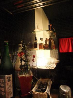 2011_0106ブログ0028