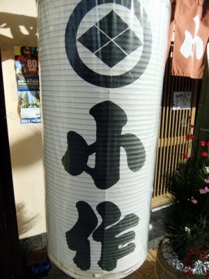 2011_0104ブログ0058